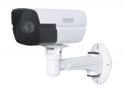 ANVIZ EC4502-IREB IP VIDEO NADZORNA KAMERA